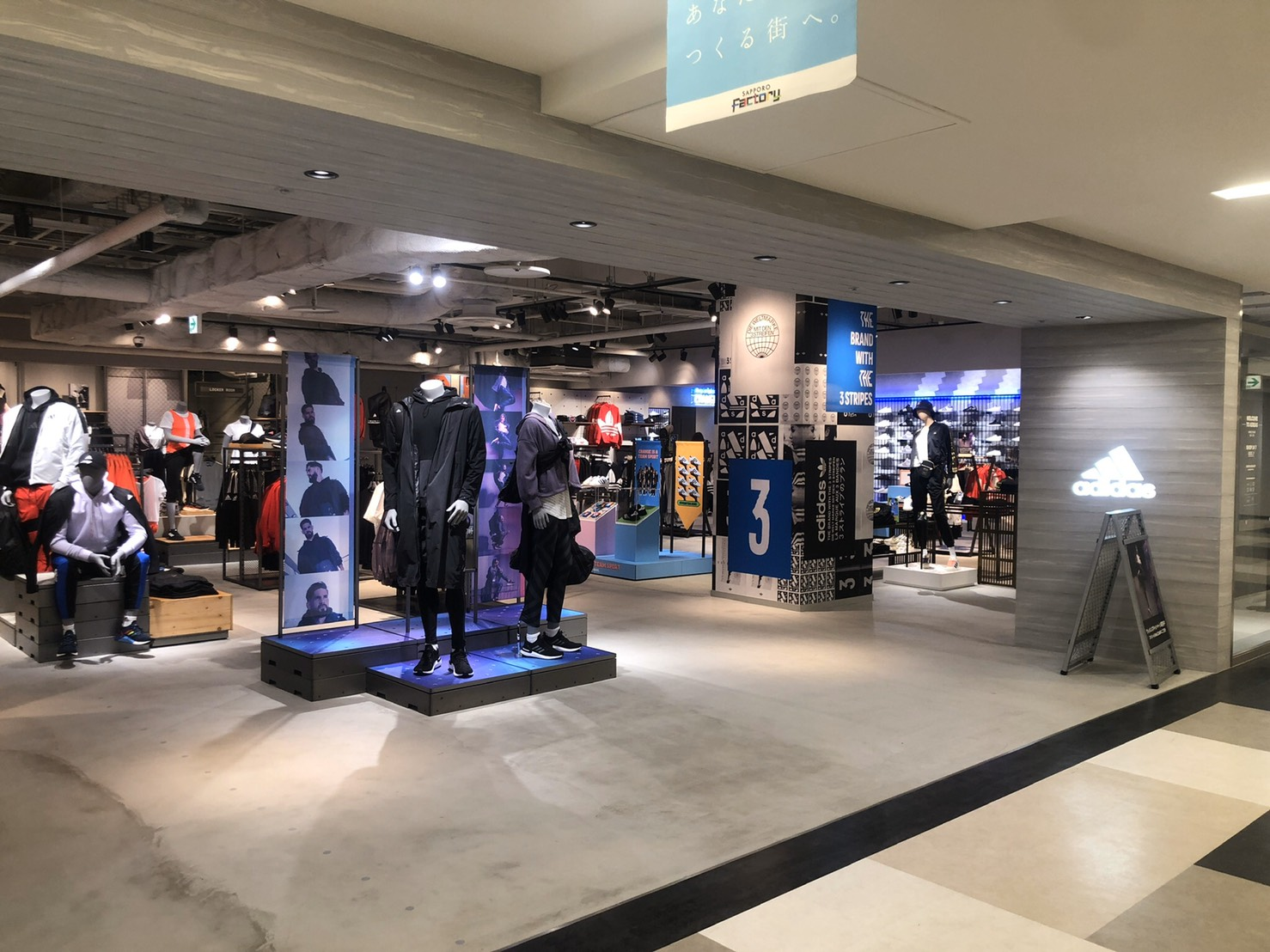 Adidas originals (Sapporo factory