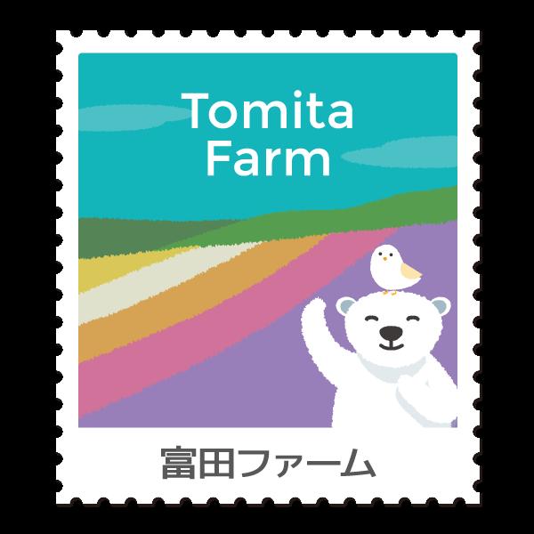 Tomita Farm