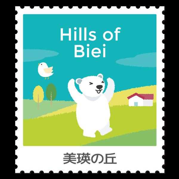 Hills of Biei