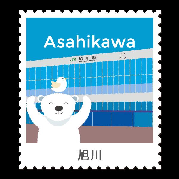 Asahikawa Stataion