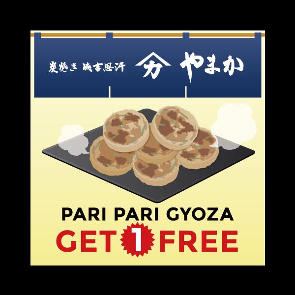 Yamaka Pari Pari Gyoza