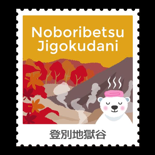 Noboribetsu Jigokudani