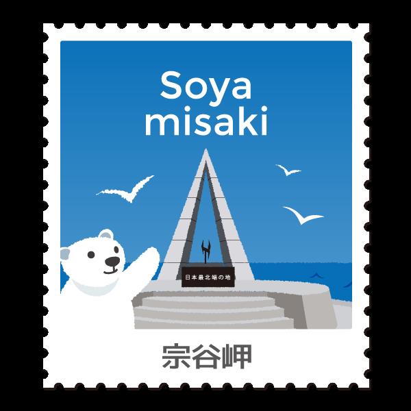 Soya Misaki