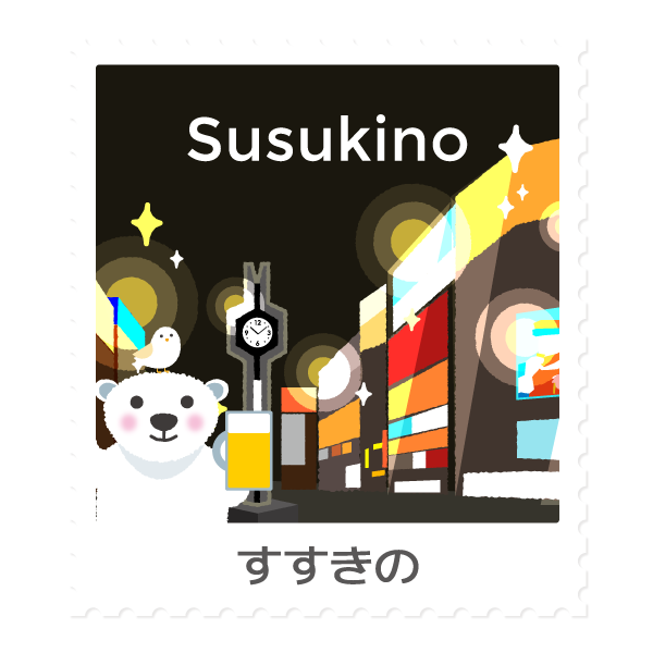 Susukino