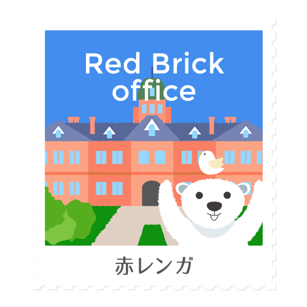 Red Brick office
